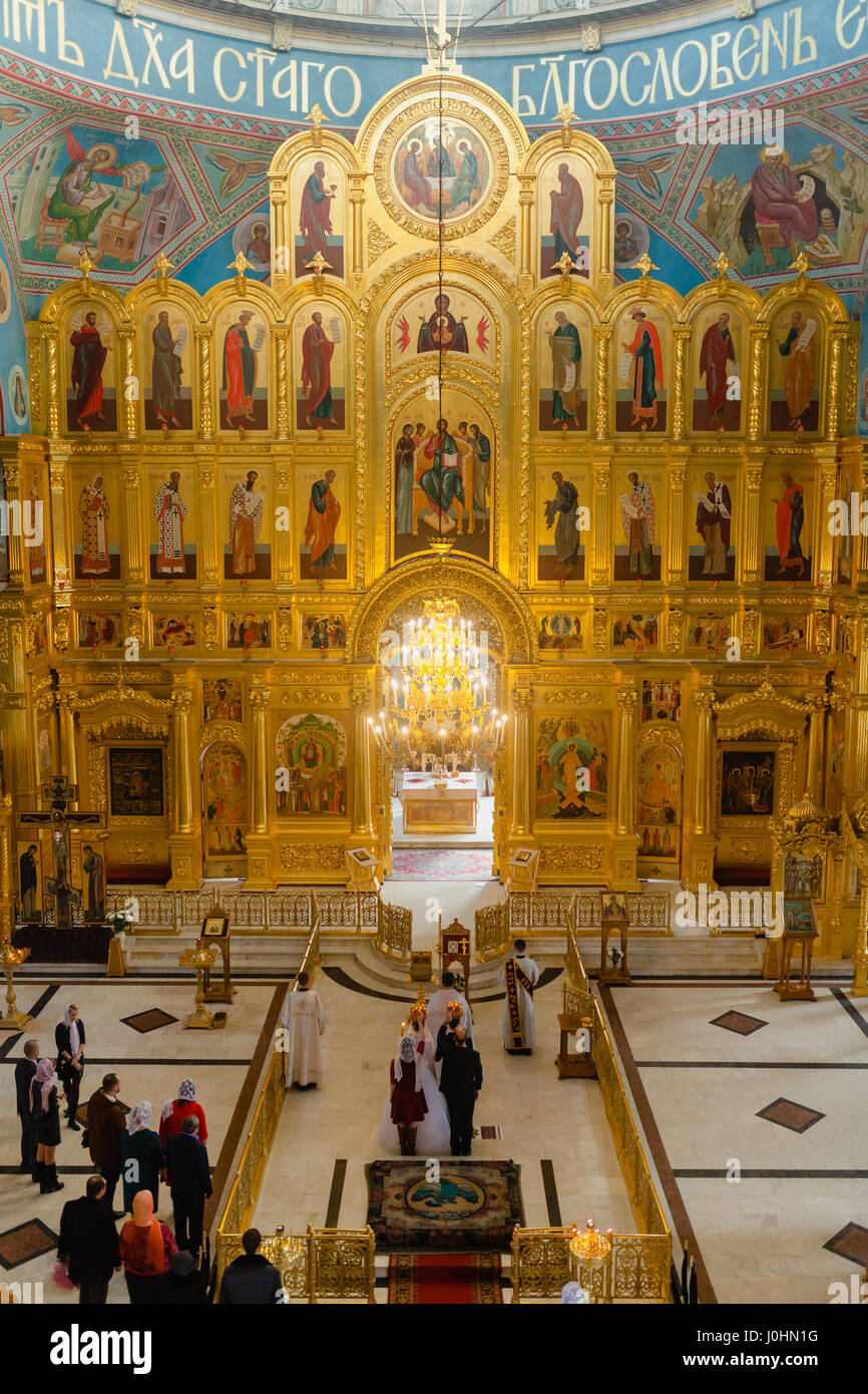 Large Cathedral Russian Orthodox Wedding Russian
