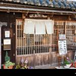Japan Tatsuno Exterior Old Traditional Cafe With Traditional Stock Photo Alamy