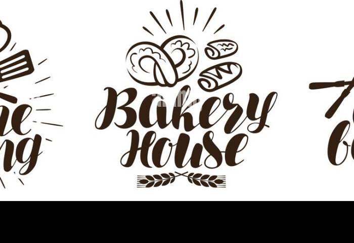 Bakery Bakehouse Logo Or Label Home Baking Lettering Stock Vector
