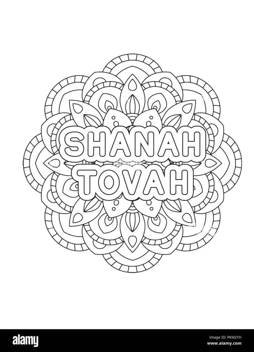 rosh hashanah  jewish new year coloring page