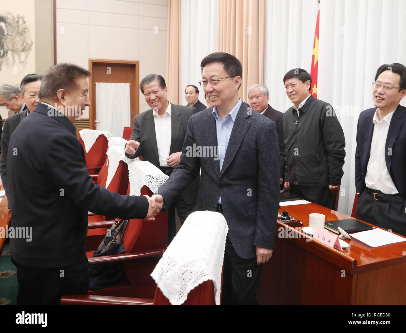 Chinese Vice Premier Urges Adequate Preparation For 7th Census