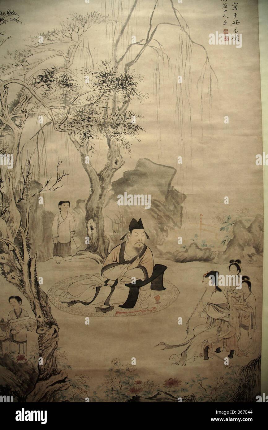 Moderne Chinesische Malerei Aquarell Auf Reispapier Der
