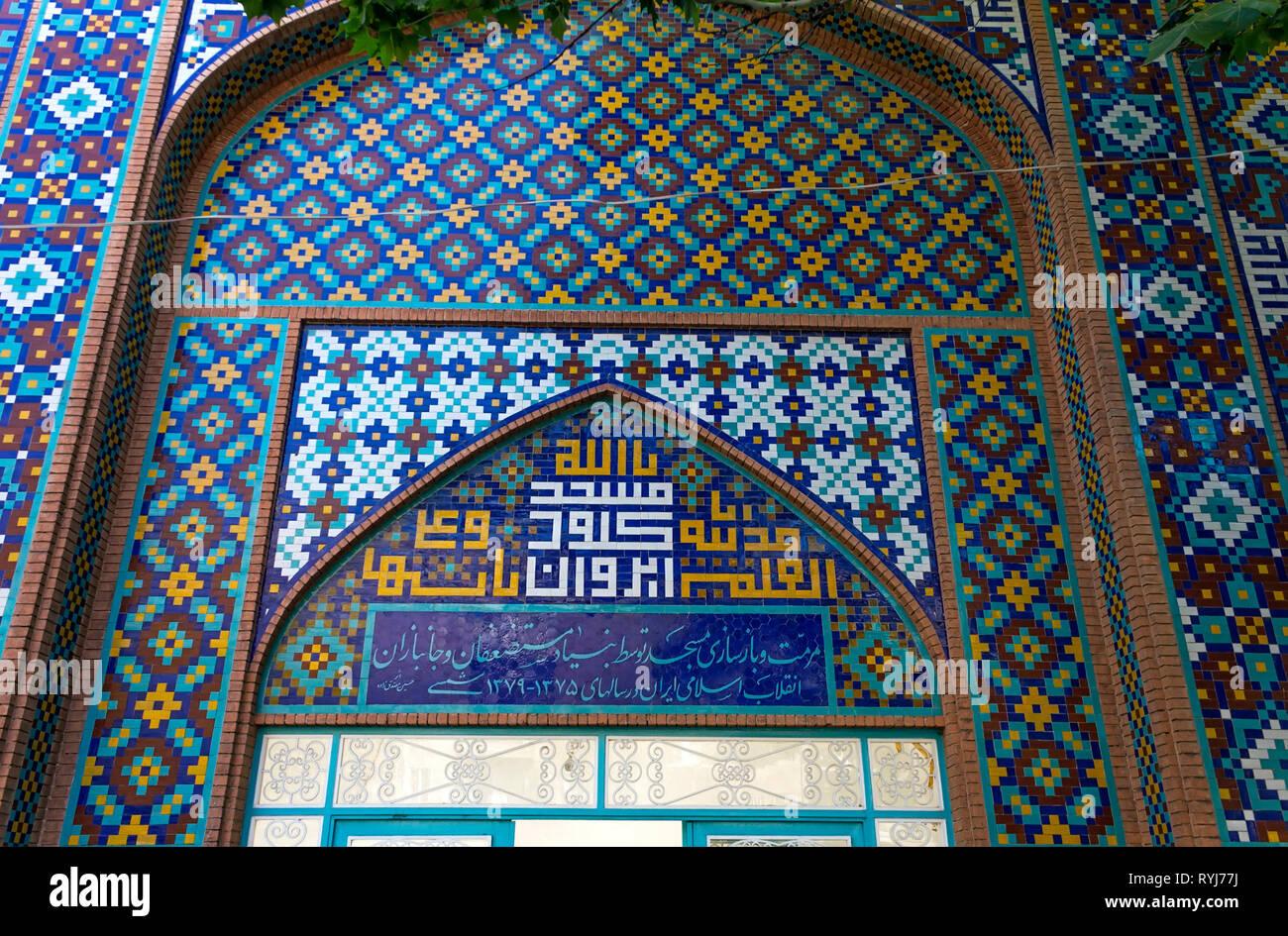 Muslim Aus Liebe 2 Meine Schwabisch Algerische Ehe Sz Magazin