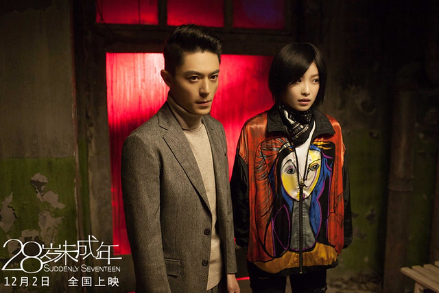 Suddenly Seventeen Wallace Huo Ni Ni