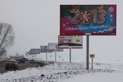 More roadside billboards in Russia