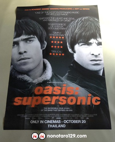 Oasis Super Sonic sing-along 05