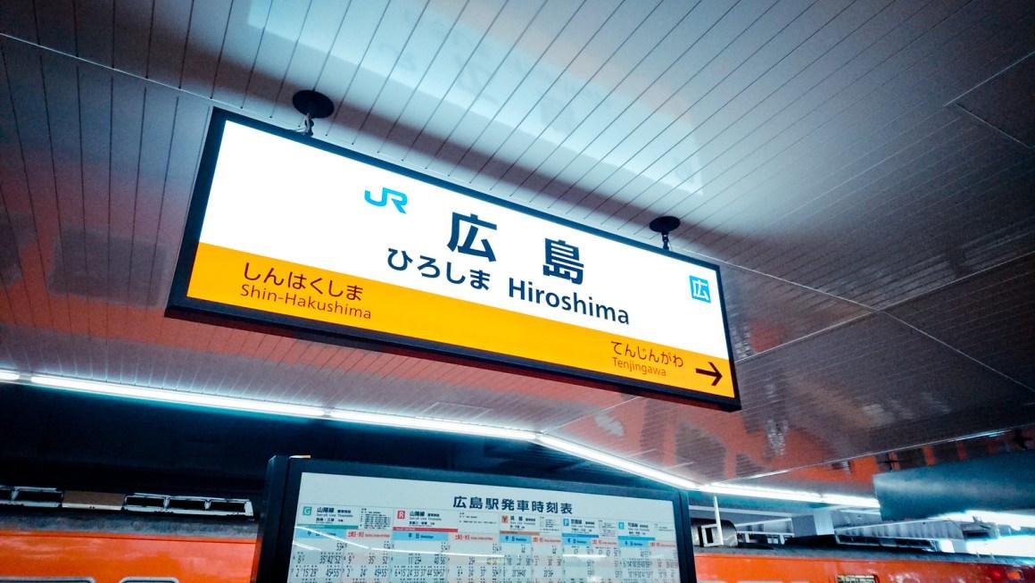 2016 大久野島兔子島 Hiroshima 163