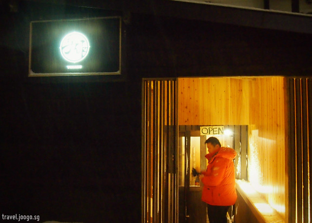 Where to eat in Niseko? - travel.joogo.sg