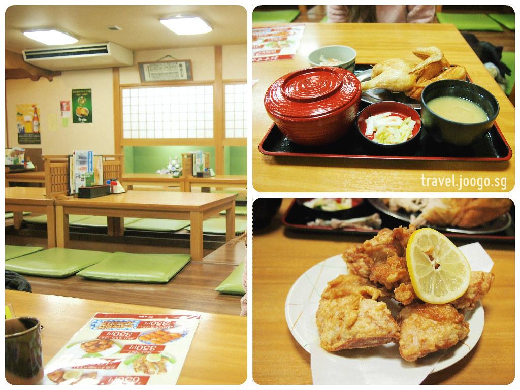 Otaru Wakadori 1 - travel.joogo.sg