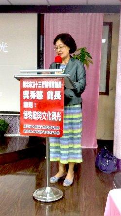 新北市立十三行博物館館長吳秀慈與聽眾分享如何賞玩博物館/照片由沈昀蒨拍攝