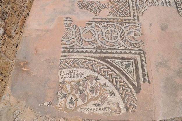 Church Ruin Mosaics