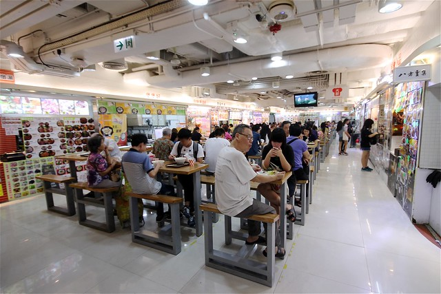 Foodcourt at Dragon Centre