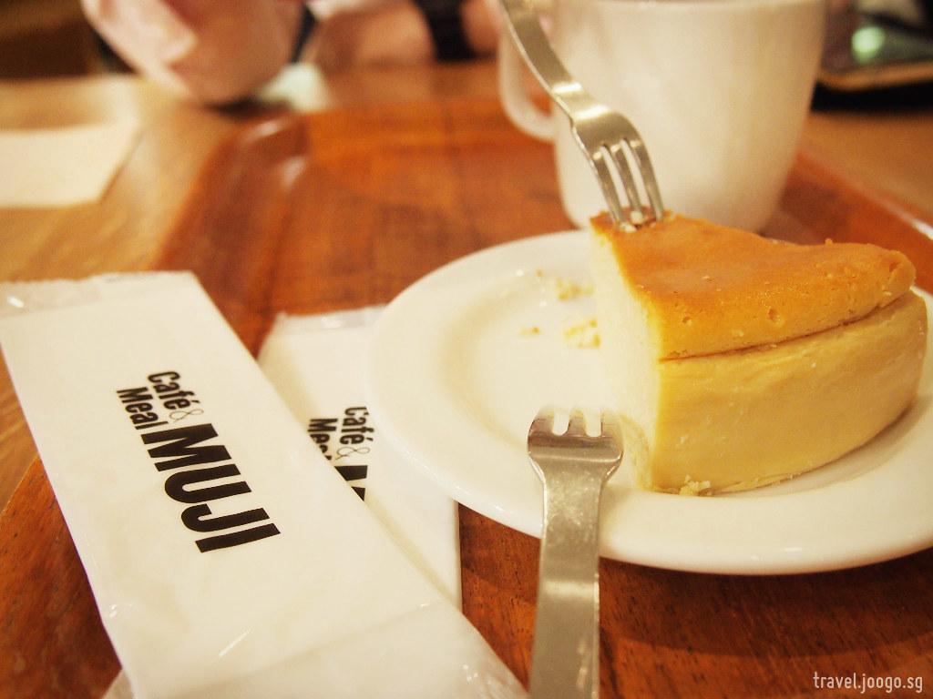 Muji Cafe - travel.joogo.sg