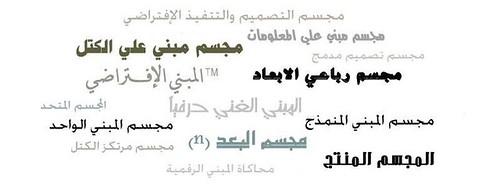 BIMarabia9_Page_06_Image_0002