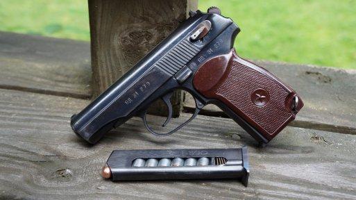 makarov-gun-shop-cartridges