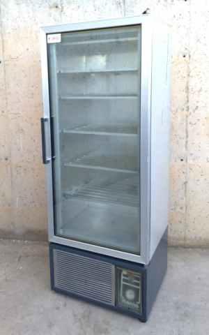 Congelador expositor 68cm de segona mà a cabauoportunitats.com Balaguer - Lleida - Catalunya