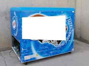 Congelador horitzontal amb portes de vidre d'ocasió a cabauoportunitats.com Balaguer- Lleida - Catalunya