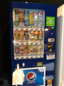 drink-machine