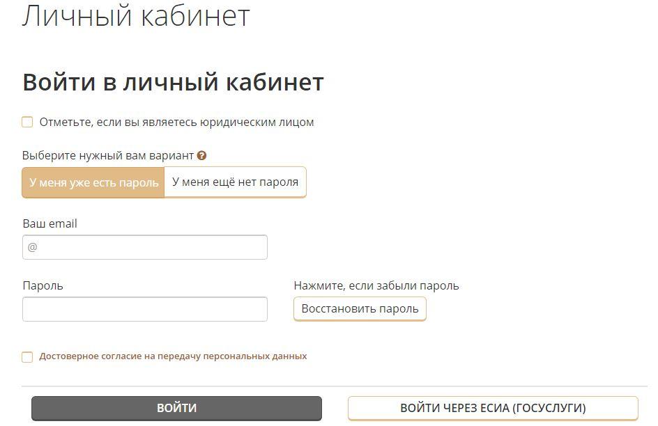 Как получить загранпаспорт оренбург 2020