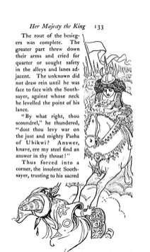 Textual illustration