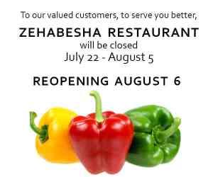 Zehabesha Ad July 2019