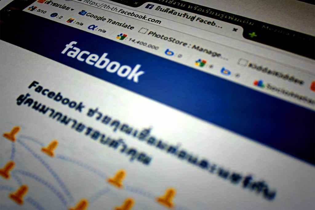 facebook application screengrab