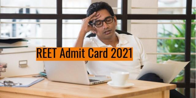 आरईईटी एडमिट कार्ड 2021: आधिकारिक साइट डाउन, उम्मीदवारों को हॉल टिकट डाउनलोड करने में समस्या का सामना करना पड़ता है
