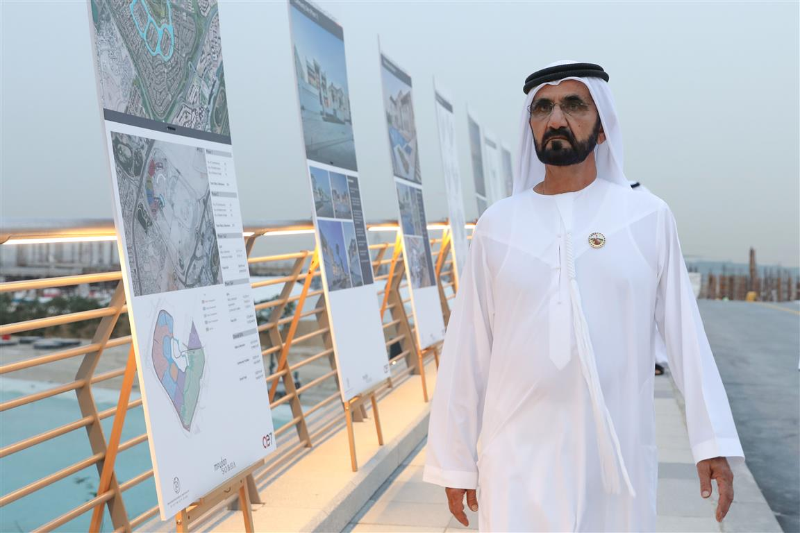 Mohammed Bin Rashid Tours District One Of MBRC Emirates 247