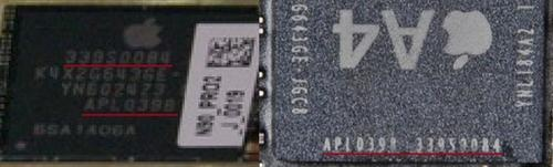 Another Lost iPhone 4 Shows New Details