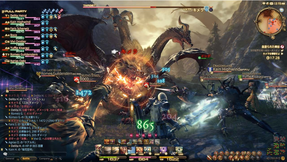 First Look At Final Fantasy XIV Version 20 Kotaku Australia