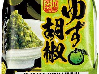 甘さと辛さの調和?チロルチョコに新しい味「柚子胡椒」が登場!
