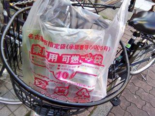 名古屋には「指定ゴミ袋」に使えるレジ袋をくれるスーパーがある!合理的なナイスアイデアと話題に