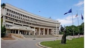 Външно: разочаровани сме от решението на парламента в Скопие.