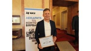 Проф.  Д-р Григор Горчев отказа да бъде член на ГЕРБ