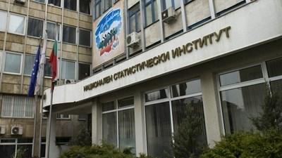 Сграда на Националния статистически институт СНИМКА: Архив