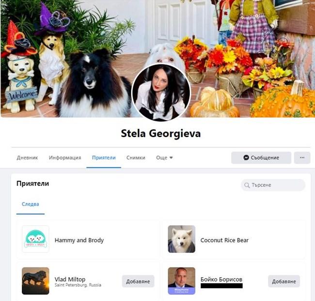 Бившата съпруга на Борисов му е приятел във фейсбук и подкрепя ГЕРБ от САЩ