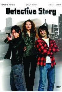Detective Story DVD