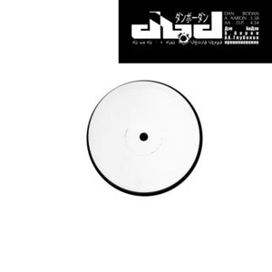 "Image of Dan Bodan - DP / Aaron Ltd. Edition 7"" + Download Code"