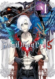 Devil May Cry 5 ― Visions of V ― 1巻