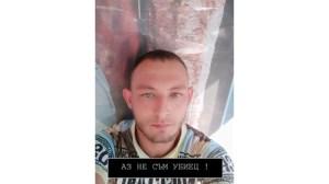 Абонамент в защита на шофьора на катафалката в Сапарева баня, ударил мъртвата жена