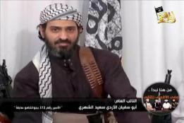 """Al Qaeda confirma la muerte de su """"número dos"""" en Yemen"""