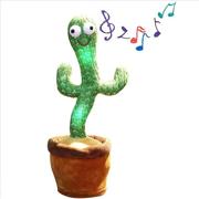 Танцующий кактус игрушка в горшке