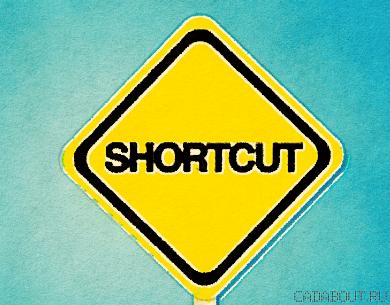 nx 8 keyboard shortcuts