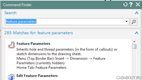 Siemens NX Command Finder