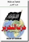 logo_hizb_ut_tahrir_wikipedia
