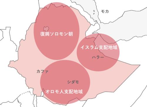 復興ソロモン朝時代の支配区域