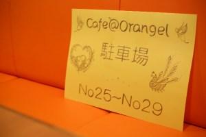 Cafe@Orangel_駐車場ボード_002