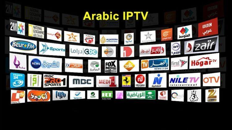 Vlc android playlist Arab IPTV m3u8 Links - Café TV