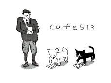 iPad使う人と犬と猫