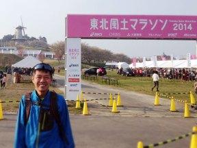 第1回 東北風土マラソン2014
